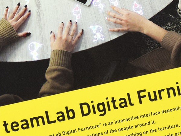 teamLab Digital Furniture